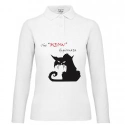 Polo m. lunga donna Che Meow